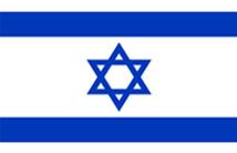 Eilat Flag